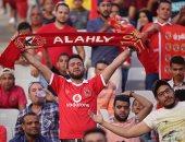 كيف تدخل جماهير الأهلي ملعب برج العرب لحضور موقعة النجم؟