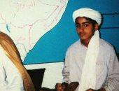 مسؤول أمريكى: الولايات المتحدة تعتقد أن حمزة نجل بن لادن قد توفى