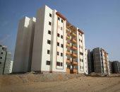 برنامج الشيخ زايد للإسكان يدعم 3آلاف إماراتى بقيمة 2 مليار و162مليون ريال
