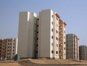 شركة تطوير مصر تعلن عزمها إنشاء جامعة ومدارس دولية لإدارة الأعمال