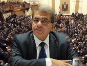 المالية: 182 خبيرا مصريا وأجنبيا بالحكومة يتقاضون 8.8 مليون جنيه