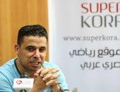 """خالد الغندور: قرار الكاف بإعادة مباراة الزمالك """"ظالم"""""""