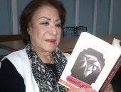 تعرف على الرواية التى تقرأها سيدة المسرح العربى سميحة أيوب