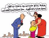 """""""مش بس بيسب صلاح الدين ده بيعرف يشتم أى صلاح"""".. بكاريكاتير اليوم السابع"""