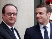 "بدء مراسم تنصيب ""ماكرون"" رئيسا لفرنسا"