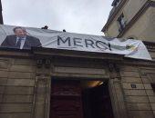 الحزب الاشتراكى الفرنسى يعلق لافتة شكر لفرنسوا هولاند على أبوابه