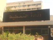 بعد موافقة الرئيس.. تعرف على أسماء أعضاء مجلس إدارة صندوق مصر السيادى