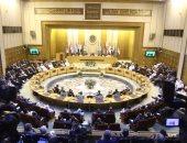 انعقاد اجتماع لجنة القيود الفنية على التجارة بجامعة الدول العربية