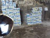 التحفظ على 1.200 طن ياميش رمضان فاسد بمخزن غرب الإسكندرية