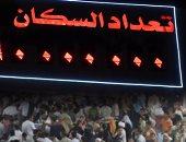 نائب وزير الصحة: فترة حكم الإخوان شهدت زيادة كبيرة فى أعداد السكان