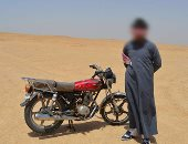 المتحدث العسكرى يعلن القبض على تكفيرى شديد الخطورة بوسط سيناء