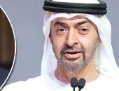 محمد بن زايد يتلقى اتصالاً من ترامب ناقشا فيه التصدى للإرهاب