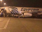 للمرة الثانية.. باريس تحقق فى تسبب هاتف محمول فى سقوط طائرة مصر للطيران