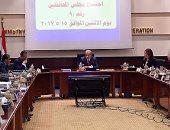 السبت.. الحكومة تستكمل مراجعة إجراءات استرداد أراضى الدولة