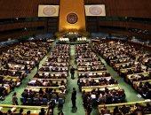 السعودية تؤكد التزامها بمواصلة جهودها لتعزيز وحماية حقوق الإنسان