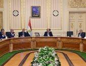 الحكومة تعلن بدء إعداد أجندتها التشريعية استعدادا لدور الانعقاد البرلمانى