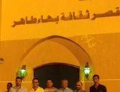 """الأطفال يشاهدون أفلام الرسوم المتحركة فى """"الأقصر عاصمة الثقافة العربية"""""""
