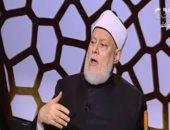 بالفيديو.. على جمعة: صنع وبيع مكياج المرأة حلال.. وبيئة التمثيل تحتاج مزيدا من الالتزام