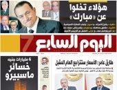 """اليوم السابع: هؤلاء تخلوا عن """"مبارك"""""""