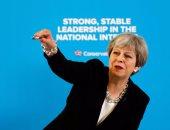 """بريطانيا تدعو الاتحاد الأوروبى إلى المضى قدما فى مفاوضات """"بريكست"""""""