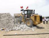 محافظة القاهرة تسترد قطعة أرض بمساحة 2745 متر من أملاك الدولة بالمعادى