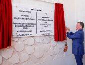 ولي عهد أبو ظبى وعاهل الأردن يبحثان علاقات البلدين