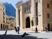 غدًا.. انطلاق المؤتمر الدولى للتنمية المستدامة من لبنان