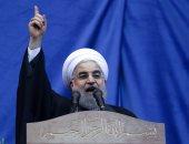 """الرئيس الإيرانى: """"ولا 10 من أمثال ترامب سيعيدوننا للوراء فى الاتفاق النووى"""""""