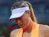 شارابوفا تودع بطولة أمريكا المفتوحة للتنس من الدور الرابع