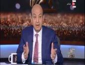 """اليوم.. أولى حلقات الموسم الثانى من برنامج عمرو أديب """"كل يوم"""" على شاشة ON E"""