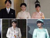 مصادر بالحكومة اليابانية: الأميرة ماكو تتنازل عن 1.3 مليون دولار للزواج من أحد العامة