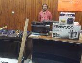 مباحث القاهرة تضبط أخطر لص وراء سرقة أموال 7 شركات بوسط البلد