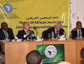 بالصور.. تخريج دفعة جديدة من الصحفيين الأفارقة بماسبيرو