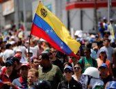 بالصور.. لليوم الـ47 على التوالى.. مظاهرات حاشدة للمطالبة بإقالة رئيس فنزويلا