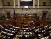 """البرلمان اليوناني يصدق على اتفاق تغيير اسم الدولة المجاورة إلى """"جمهورية مقدونيا الشمالية"""""""