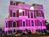 تعرف على مواعيد زيارة معرض كنوز متاحفنا 2 بقصر عائشة فهمى خلال رمضان