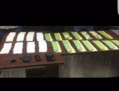 حجز شخصين لتجميعهما البطاقات والاستيلاء على الحصص التموينية في البساتين