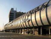 وصول أول رحلة لطائرات الخطوط الجوية الصربية إلى مطار القاهرة بعد توقف 13 عاما