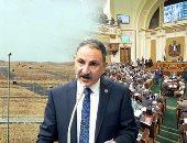 لجنة الزراعة بالبرلمان: موسم توريد قمح ناجح لالتزام الحكومة بتوصيات المجلس