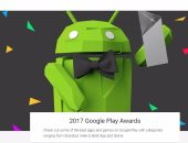 تعرف على القائمة الكاملة لأفضل تطبيقات جوجل بلاى لعام 2017