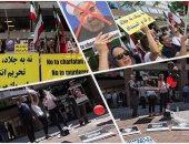 المعارضة الإيرانية ترحب بفرض عقوبات أمريكية جديدة على طهران
