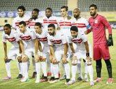 الزمالك يخوض مرانه الأخير لموقعة أهلى طرابلس غدا