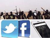 """كيف تحول فيس بوك إلى منشور إرهابى يروج للأكاذيب.. صعوبات فى تعقب الحسابات المجهولة تؤكد تواطؤ """"فيس بوك وتويتر"""" فى دعم الجماعات الإرهابية .. داعش تستخدم موقع ask.fm لإرشاد المنضمين حديثاً بحسابات وهمية"""
