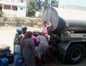 قارئ يشكو انقطاع مياه الشرب لأكثر خمسة أيام بمدينة بدر الاسكان الاجتماعى