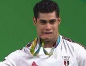 بطل الأثقال محمد إيهاب يحتفل بعيد ميلاده الـ 28