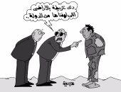 """""""واضعى اليد على أراضى الدولة افتكروها عزبة"""".. فى كاريكاتير """"اليوم السابع"""""""