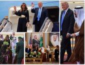 """مباحثات ثنائية بين سلمان وترامب على هامش القمة """"الإسلامية الأمريكية"""" بالرياض"""