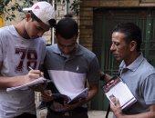 انطلاق قطار امتحانات الدبلومات الفنية من محطة اللغة العربية
