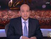 """عمرو أديب: """"فريد الديب قال لى حبيب العادلى هيظهر صباح يوم النقض"""""""