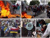 """المعارضة الفنزويلية تبدأ """"أكبر"""" تظاهرة لها ضد الرئيس """"مادورو"""""""